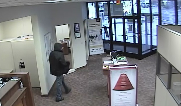 Police say the robber left the scene with an undisclosed amount of money. (WCHS/WVAH)