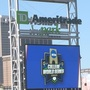Fans can vie online for College World Series season tickets