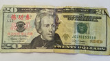 Counterfeit bills turn up in Klamath Falls, elsewhere in Pacific Northwest