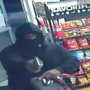 Elkhart Police search for armed robbery suspect